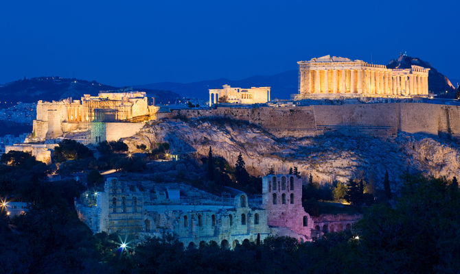 Atene7