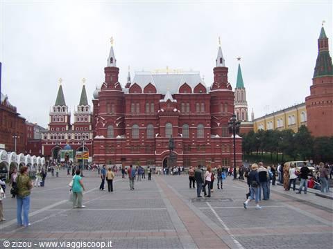 Russia Classica